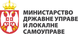 Ministarstvo državne uprave i lokalne samouprave